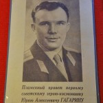 Yuri Gagarin - the first human in space